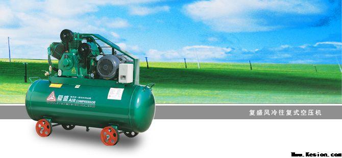 a系列微油型